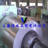 供应美标ASTM SA210C钢