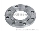 304/316不鏽鋼板式平焊法蘭,HG5010-58凸面板式平焊法蘭