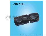 东欧式熔断器座ZH273-H