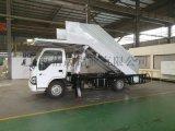 机场车载车梯---铝型材--6063铝