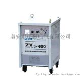 焊接设备 直流弧焊机 正泰 ZX5系列焊机 直流手弧焊机 直流氩弧焊机