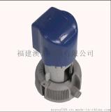 澳尤冷风机水泵环保空调专用水泵配件380高脚水泵
