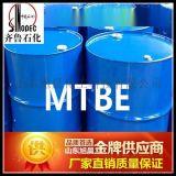 山东MTBE生产厂家  MTBE生产商