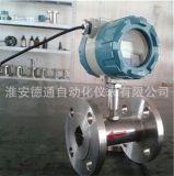 德通DT-060液体涡轮流量计/液晶显示涡轮流量计/食品卫生(插入式)涡轮流量计
