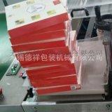 BOPP安全套膜 化妆品膜 BOPP收缩膜 BOPP香烟包装 专业生产薄膜