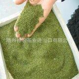 大量供應有機綠茶片(12-60目)是各種保健茶和袋泡茶最理想的茶原料
