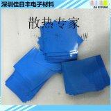 高导热硅胶片 led ic cpu耐高温绝缘散热片 软性导电导热垫片