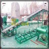 沙袋装车输送机 矿用升降式输送机,草捆用输送机