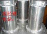 铝合金壳体焊接、专业铝合金壳体焊接