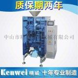 高速称重包装机 定量粉剂包装机 全自动包装机设备