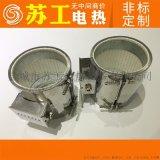 加热圈陶瓷发热圈加热器注塑机陶瓷加热器耐高温陶瓷加热圈