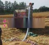 自动无轴粮送料机,抽粮装车绞龙 车载式软绞龙吸粮机 kd-2装粮机