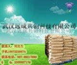 厂家供应 一甲胺盐酸盐 593-51-1 武汉武昌