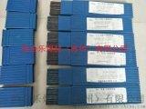 上海斯米克料209银焊条2%银焊条批发