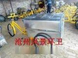 天津廠家直銷人力保潔三輪車 環衛街道 腳蹬式