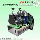 甘蔗榨汁机 立式榨汁机 榨汁机厂家 云南榨汁机厂家