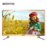 50寸全高清液晶电视机超薄智能一体机节能省电