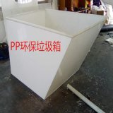 江苏厂家制作加工PP塑料垃圾车 垃圾处理设备手推式 移动环卫车 保洁车