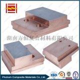 【方恒】金属阳极电极材料 钛-铜-钢复合棒