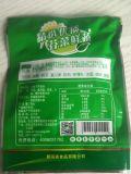 王疯子芥菜丝绿色生态好吃不贵