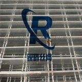 热镀锌格栅盖板&佛山热镀i锌格栅盖板&格栅盖板生产厂家