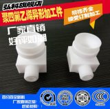 白色聚四氟乙烯异形件 高低温、耐腐蚀耐老化不黏附、高绝缘*