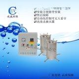 自动水质处理机,水箱自洁消毒器1拖2