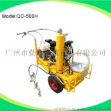 勤达QD-500H冷喷标线划线机