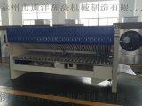 洗衣房配套设备全自动折叠机ZD3300