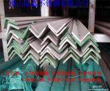 国标SUS304不锈钢角钢20*20*4三角铁
