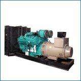 发电机维修 柴油发电机组  发电机厂家维修