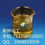 新驊化工 附着力促進劑XH- 180 油性烤漆附着力促進劑 耐水煮耐鹽霧促進劑
