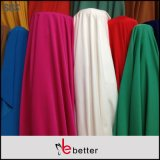 比班特涤棉80/20 45x45 110x76-63 口袋布 衬衣布涤棉染色布包漂白包染色