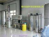 小型純淨水生產設備 桶裝純淨水廠專用設備