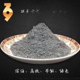 【三六九冶金】7050铝合金粉铝锌镁铜合金粉 超细粉末 粉末冶金