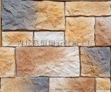 2017热销 人造石   文化石 质量好价格低