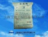 CGM系列灌浆料价格 上海CGM系列灌浆料价格