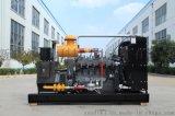慧能80kw燃气发电机组