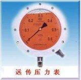 耐震型差动远传压力表系列-耐震压力表|不锈钢压力表|真空压力表|电接点压力表|隔膜压力表