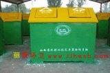 垃圾废弃物呈盛放垃圾箱环卫垃圾桶环卫三轮车实木花箱花盆