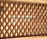 铁领牌金属装饰网钢板网冲孔网铝板网幕墙用网吊顶网室内装饰网室外装饰网