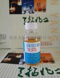 天扬 TM-27B 钛酸酯偶联剂、分散剂、催化剂