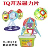 乐美佳磁力片男女孩百变提拉积木益智儿童玩具拼装建构片磁性积木