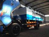 哈爾濱解放高壓清洗吸污車