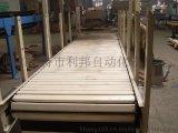 內蒙古利邦自動化鏈板輸送機廠家直銷,鏈板輸送機報價