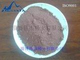 专业生产氧化铈抛光粉