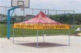 迪爱厂家直销:折叠广告帐篷,广告太阳伞,庭院伞,展销帐篷,户外伞
