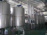 UHT牛奶生产线价格|小型牛奶加工设备-科信专家坐镇指导