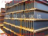 长沙厂家直销H型钢 钢结构厂房H型钢 国标q235H型钢价低规格齐
