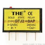 无锡天豪GTJ2-8AP THE单列直插式小型交流固态继电器 全新原装 8A